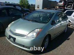 2004-2009 Toyota Prius Anti-Lock ABS Brake Pump Actuator and Pump Assembly